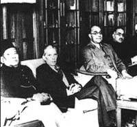 Muslim League Committee