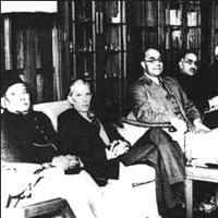 Muslim League Committee