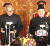 Nawaz Oath Prime Minister