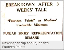 14 points of jinnah Thanks for a2a :) a comparison of the nehru report (1928) with jinnah's  fourteen points had a political gap between the muslims and the hindus in india.