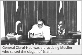 islamization under zia ul haq essay Under zulfikar ali bhutto women's  that affect the lives of women, and that even towards the end of zia-ul-haq's islamization period, there was not much.