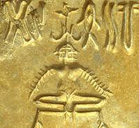 Indus Religion
