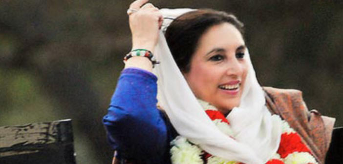 Benazir Bhutto_Slider