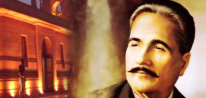 Allama Iqbal_Slider